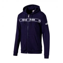 PUMA MEN AMPLIFIED HOODY JACKET NAVY