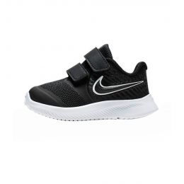 NIKE KIDS BOY STAR RUNNER 2