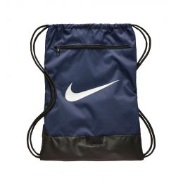 NIKE MEN SHOE BAG NK BRSLA GMSK - 9.0 (23L)